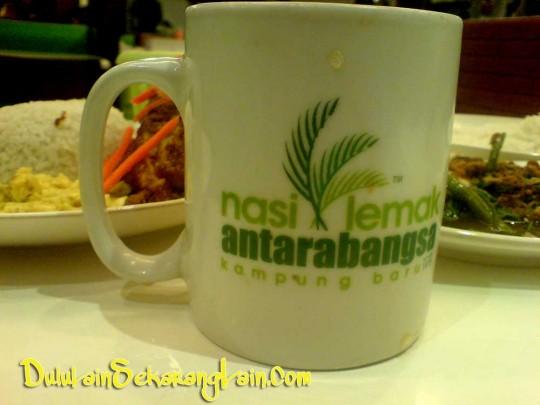 Nasi-Lemak-Antarabangsa Kampung Baru 3