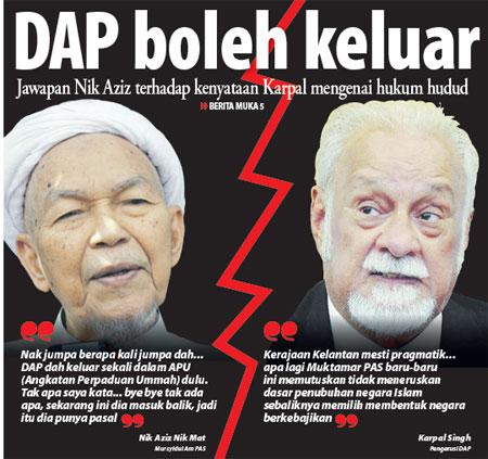 Berita Harian Bilakah Hukum Hudud Akan DiLaksanakan Di Negeri Kelantan?