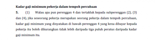 gaji minima 4 dulu lain sekarang lain 540x150 Gaji Minima Bagi Pekerja Di Malaysia