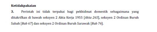 perintah gaji minima 2012 c 540x112 Gaji Minima Bagi Pekerja Di Malaysia