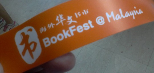 BookFeastTicket