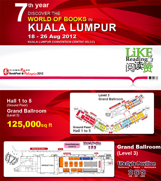 BookFest 540x607 BookFest @ Malaysia 2012, KLCC