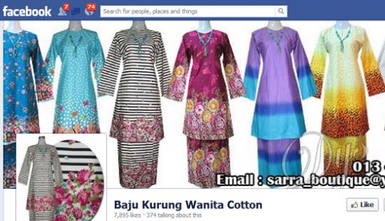Baju Kurung Wanita 540x310 Online Raya Shopping Through FB