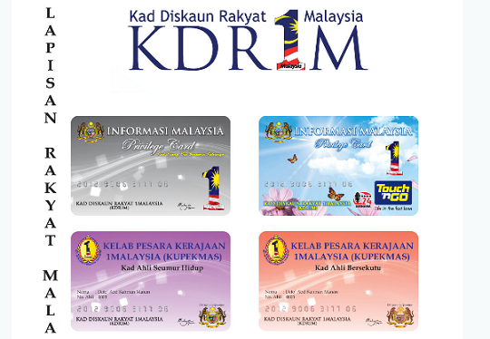 1Malaysia Peoples Discount Card KDR1M: 1Malaysia Discount Card For All