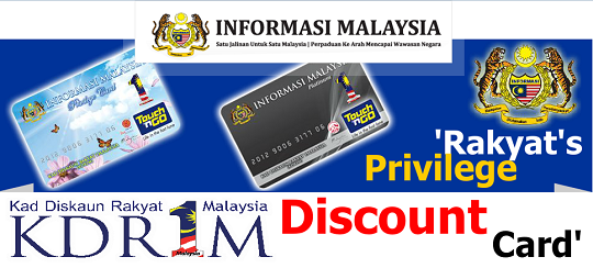 KDR1M Discount Card KDR1M: 1Malaysia Discount Card For All