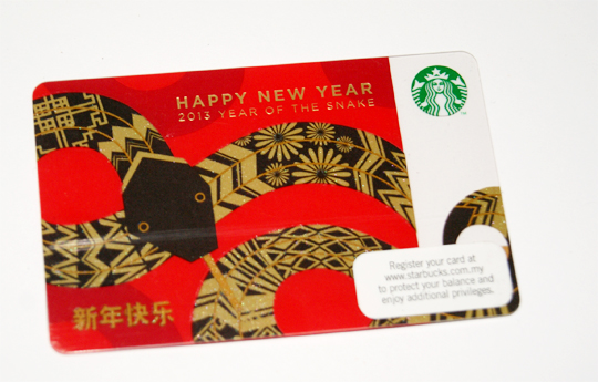 Starbucks card 2013 The New Starbucks Card 2013