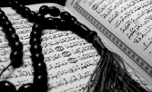 Learn to Recite the Holy Quran