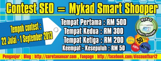 MyKad Smart Shopper 540x207 MyKad Smart Shopper Program: Enjoy Discount Through MyKad