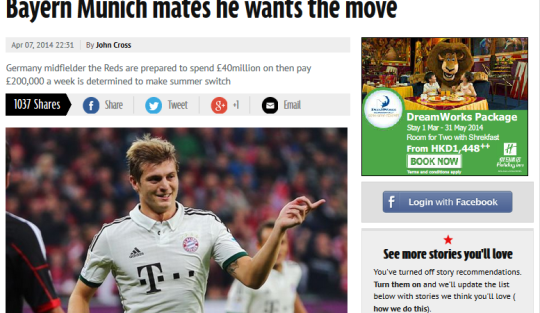 On Kroos To Old Trafford
