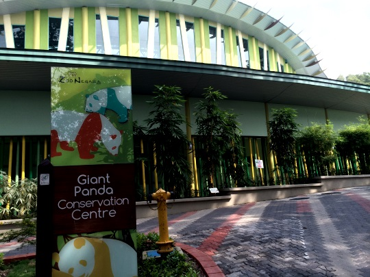 Giant Panda Conservation and Exhibition Centre