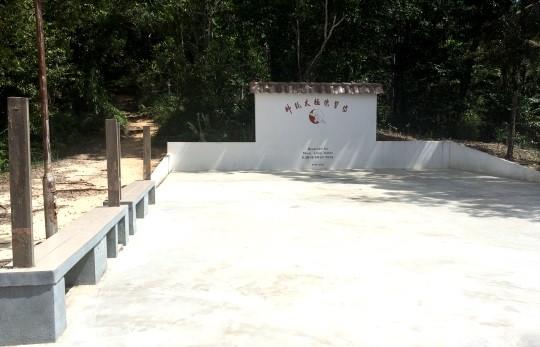 Taman Tun Fuad Stephens Tai Chi