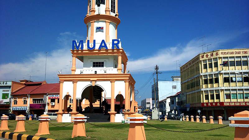 Bandar Maharani Muar