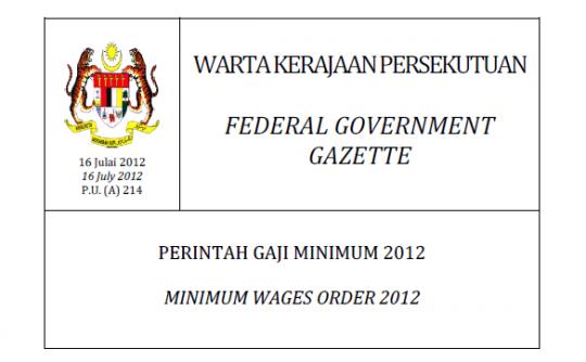 perintah gaji minima 2012