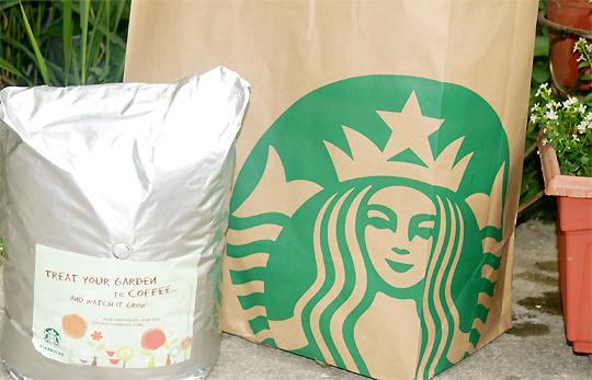 Starbucks-Garden