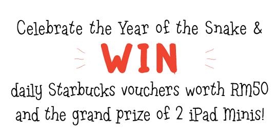 Win Starbucks Vouchers