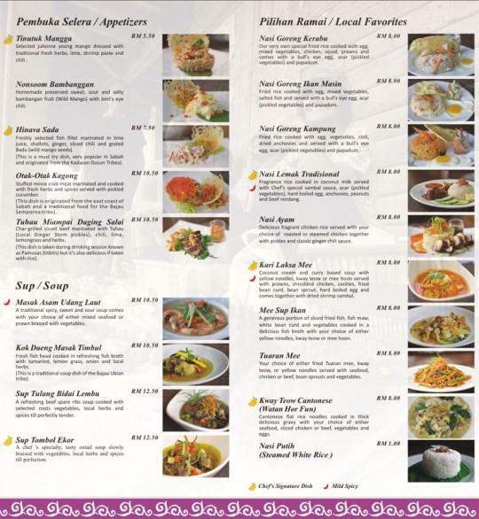 Mango Garden Restaurant menu