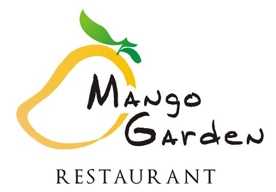 Mango Garden Restaurant logo