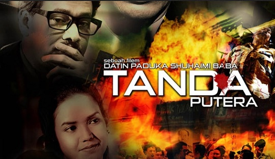 Tanda Putera Movie