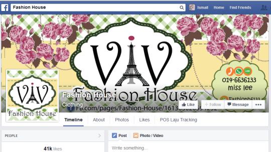 Fashion House FB