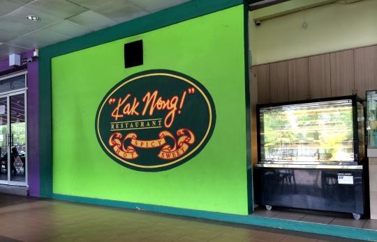 Kak Nong Restaurant