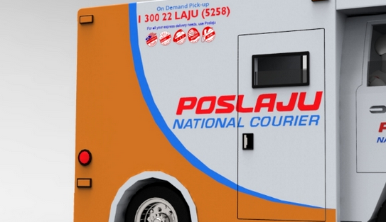 Pos Laju – Please Beef Up Your Services Pos Malaysia!