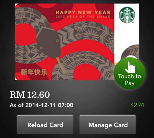 starbucks mobile app 2