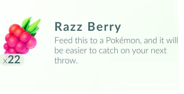 Razz Bery