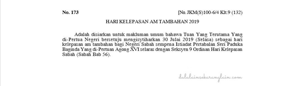 Hari Kelepasan Am Tambahan G.N. No 173 of 2019